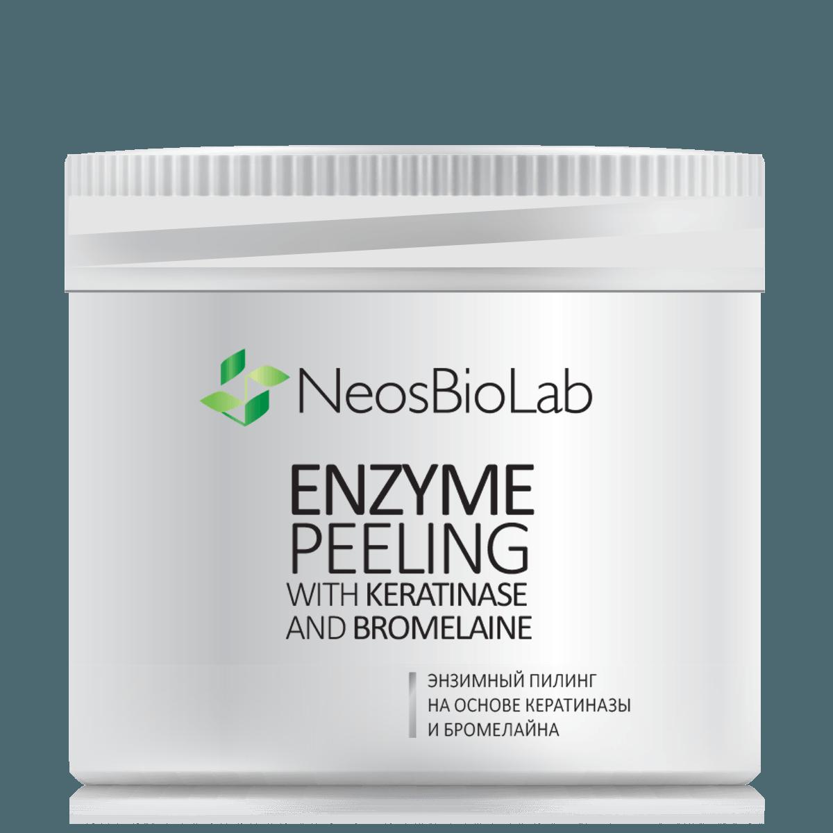 Энзимный пилинг с кератиназой