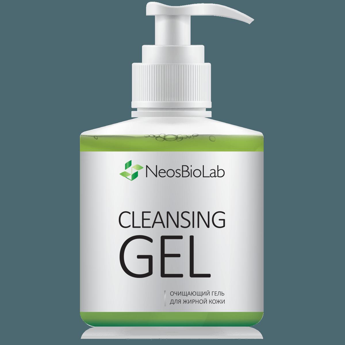 Очищающий гель для жирной кожи