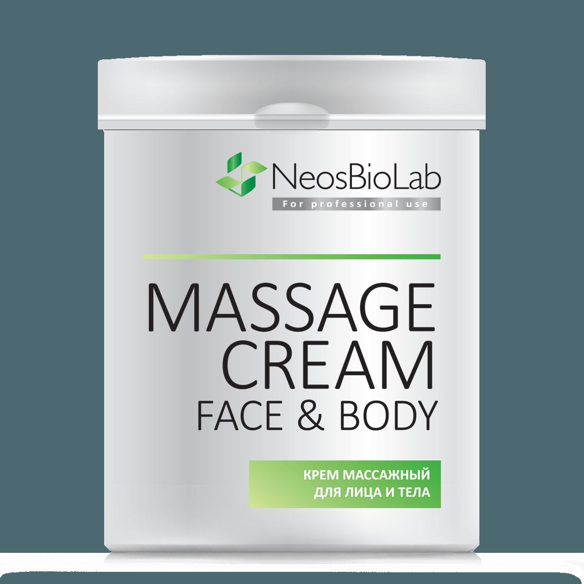 Крем массажный для лица и тела