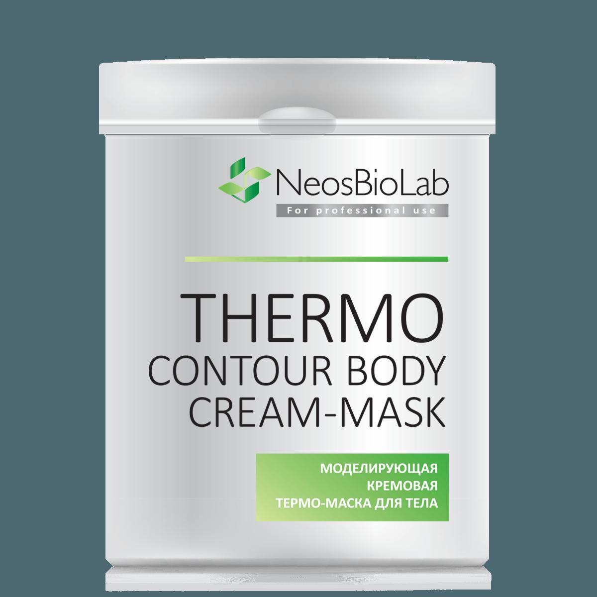 Моделирующая кремовая термо-маска для тела 250 мл