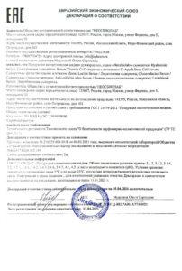 Сертификаты-2021-7-