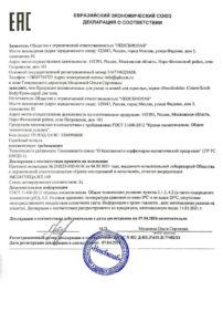 Сертификаты-2021-8-