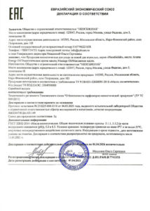 Сертификаты-20212-2-
