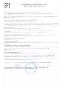 Сертификат-6